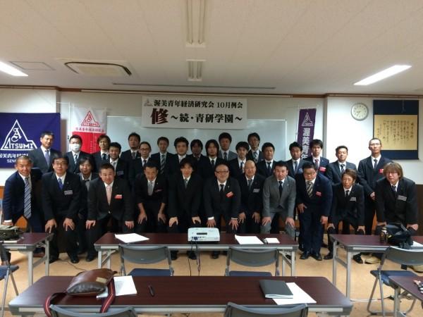 青研学園 修_5866